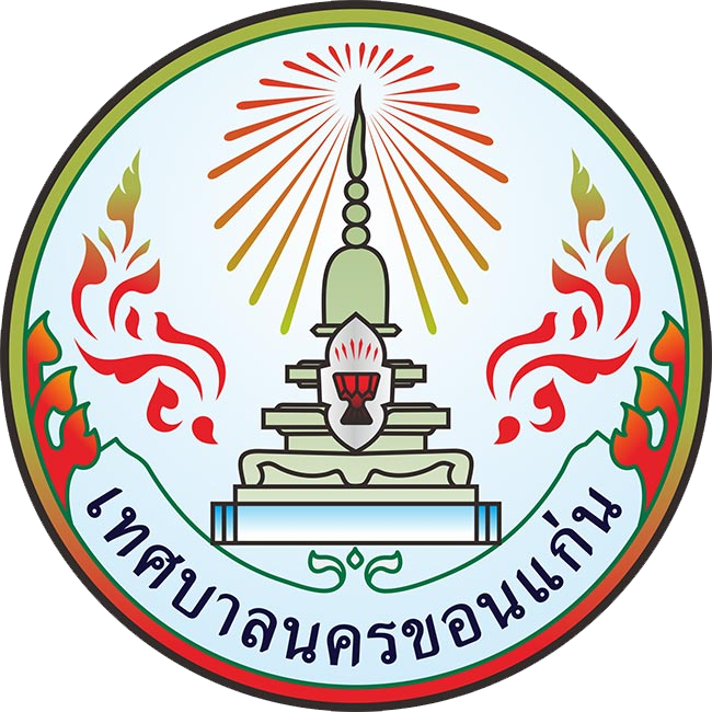 Kkmuni